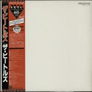 The Beatles The Beatles [White Album] - Red Vinyl - 86 Japan 2-LP vinyl set