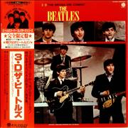 The Beatles The British Are Coming - Complete Japan vinyl LP