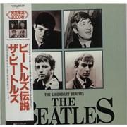 The Beatles The Legendary Beatles Japan 2-LP vinyl set