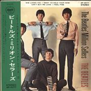 Click here for more info about 'The Beatles - The Million Sellers EP - 2nd'