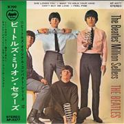"The Beatles The Million Sellers EP Japan 7"" vinyl"