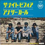 "The Beatles The Night Before - 3rd Japan 7"" vinyl"