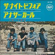 """The Beatles The Night Before - 6th Japan 7"""" vinyl"""