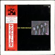 Click here for more info about 'The Beatles - The Savage Young Beatles - Sealed'