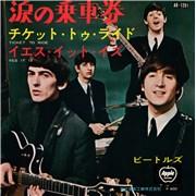 "The Beatles Ticket To Ride Japan 7"" vinyl"