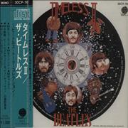Click here for more info about 'The Beatles - Timeless II + obi & sealed'