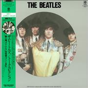 The Beatles Timeless Japan picture disc LP