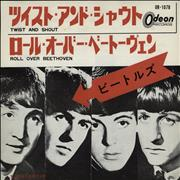 Click here for more info about 'The Beatles - Twist And Shout - 1st - Red Vinyl - EX'