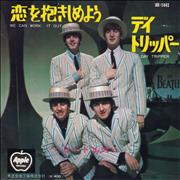 "The Beatles We Can Work It Out - Red Vinyl - ¥400 Sleeve Japan 7"" vinyl"