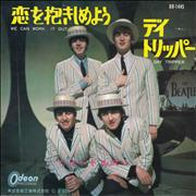 "The Beatles We Can Work It Out - Red Japan 7"" vinyl"