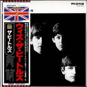 Click here for more info about 'The Beatles - With The Beatles - Final Vinyl'