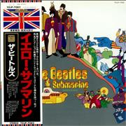 Click here for more info about 'The Beatles - Yellow Submarine - Final Vinyl'