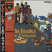 The Beatles Yellow Submarine - Red + 86 Obi Japan vinyl LP
