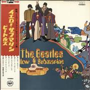 Click here for more info about 'The Beatles - Yellow Submarine - Red & White Obi - EX'