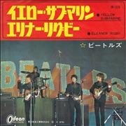 "The Beatles Yellow Submarine - Red Vinyl Japan 7"" vinyl"