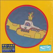 Click here for more info about 'The Beatles - Yellow Submarine - Sealed + Extra Sleeve & Lyrics'