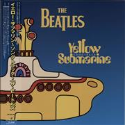 The Beatles Yellow Submarine Songtrack Japan vinyl LP