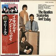 The Beatles Yesterday And Today + Obi Japan vinyl LP