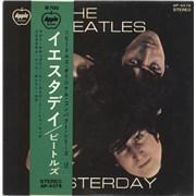 """The Beatles Yesterday E.P. - 2nd + Obi Japan 7"""" vinyl"""