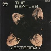 "The Beatles Yesterday E.P. - ¥600 Japan 7"" vinyl"