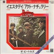 "The Beatles Yesterday Japan 7"" vinyl"