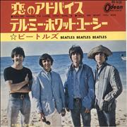"""The Beatles You're Going To Lose That Girl - 1st Japan 7"""" vinyl"""