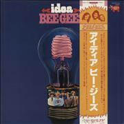 Click here for more info about 'The Bee Gees - Idea - Orange Picture Obi'