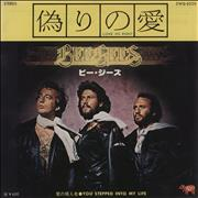Click here for more info about 'The Bee Gees - Love So Right'