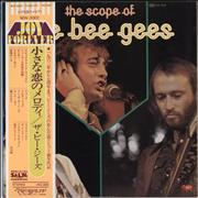 Click here for more info about 'The Bee Gees - The Scope Of The Bee Gees'