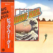 Click here for more info about 'The Big Wah-Koo - Big Wha-Koo'
