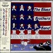 Click here for more info about 'The Blues Brothers - Red, White & Blues'
