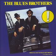 Click here for more info about 'The Blues Brothers - The Blues Brothers'