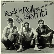 Click here for more info about 'The Bopcats - Rock N Roll Graffiti'