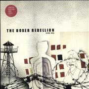 Click here for more info about 'The Boxer Rebellion - Code Red - Red Vinyl'