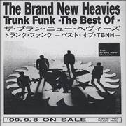 Click here for more info about 'The Brand New Heavies - Trunk Funk - The Best Of'