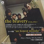Click here for more info about 'The Bravery - An Honest Mistake'