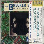 Click here for more info about 'The Brecker Brothers - Collection Volume 1'