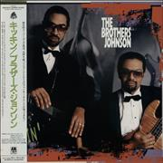 Click here for more info about 'The Brothers Johnson - Kickin''