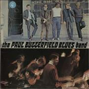 The Butterfield Blues Band The Paul Butterfield Blue Band - 2nd USA vinyl LP