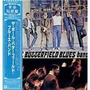 The Butterfield Blues Band The Paul Butterfield Blues Band Japan vinyl LP