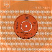 Click here for more info about 'The Byrds - All I Really Want To Do'