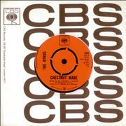 Click here for more info about 'The Byrds - Chestnut Mare - 4-Prong'