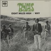 Click here for more info about 'The Byrds - Eight Miles High - RSD BF11'