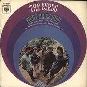 Click here for more info about 'The Byrds - Eight Miles High E.P. - Solid'