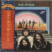 Click here for more info about 'The Byrds - The Best Of The Byrds'