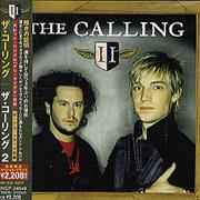 Click here for more info about 'The Calling - Two'