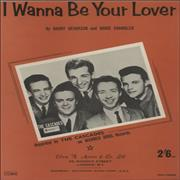 Click here for more info about 'The Cascades - I Wanna Be Your Lover'