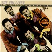 Click here for more info about 'The Chi-Lites - Greatest Hits - Sealed'