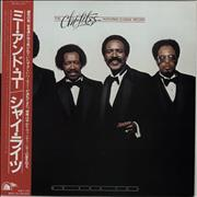 Click here for more info about 'The Chi-Lites - Me And You'