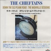 Click here for more info about 'The Chieftains - Down The Old Plank Road: The Nashville Sessions'